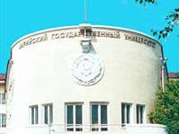 Главное здание МарГУ