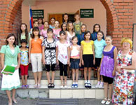"Участники лагеря ""Ӱжара"" 2009 года"