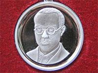 Знак лауреата Государственной молодежной премии Республики Марий �л им. Олыка Ипая