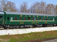 Поезд «Марий Эл»