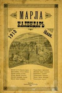 marla_kalendar_1910