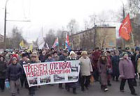protest_izhkar_izi