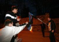 szhig_est_flag
