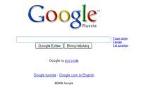 google_tat