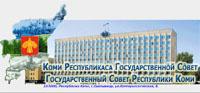 gossovet_komi_izi