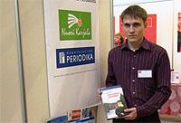 Финно-угорских книгоиздателей научат маркетингу