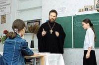 В школах Марий Эл вводят обязательное изучение основ православия