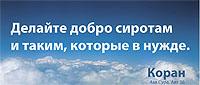reklama_koran