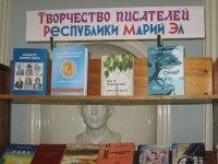 knigi_tvorchestvo_pisatelei