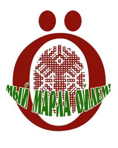 Мероприятие под названием марла чын возена - правильно пишем по-марийски