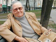 Александра Суперанская