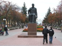 Памятник Сергею Чавайну