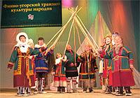 Фестиваль «Финно-угорский транзит: культуры народов» стартовал в Сыктывкаре 18 мая 2008 года. Фото Коми Онлайн.