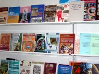 Книги, изданные в МарГУ