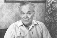 Аркадий Крупняков