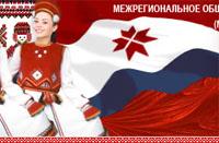 Фрагмент логотипа сайта Съезда мордовского народа