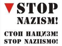Стоп нацизм!