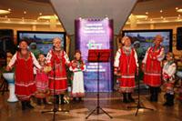 Открытие выставки «Завещание предков» в Москве