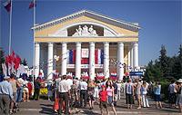 Площадь Ленина в праздничном убранстве