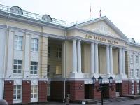Дом дружбы народв в Ижевске