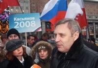 Подписи в поддержку Михаила Касьянова стали причиной судебного разбирательства