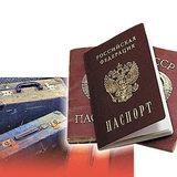 Программа добровольного переселения соотечественников в Россию провалилась