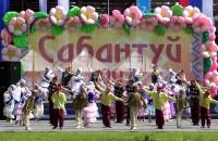 Всероссийский Сабантуй в Челябинске, 2007 год