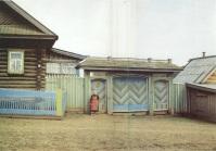 Дом в удмуртской деревне