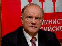 Геннадий Зюганов намерен встретиться с избирателями прямо на улицах Йошкар-Олы