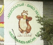 Финно-угорские мужчины будут состязаться в силе и ловкости