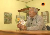 Василий Регеж-Горохов