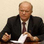 Геннадий Зюганов направил запрос генпрокурору РФ