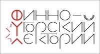 """В Москве стартовал """"Финно-угорский лекторий"""""""