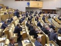 Три фракции покинули заседание Госдумы в знак протеста