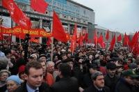В Москве прошел митинг «За честные выборы!». Фото: kprf.ru
