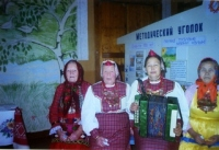 """Марийцы Елабужского района. Фото из портала """"Елабуга многонациональная"""""""