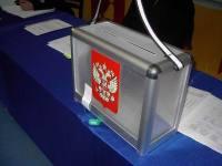 «Нужные результаты» на выборах в Марий Эл обеспечивают при помощи переносных урн
