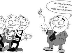 """По указанию президента республики в Марий Эл уволят тех чиновников, кто не обеспечит большинство """"Единой России"""