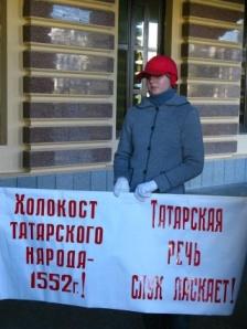 День памяти защитников Казани