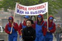 Выборы 11 октября в России будут тихими и предсказуемыми: победителей определила регистрация