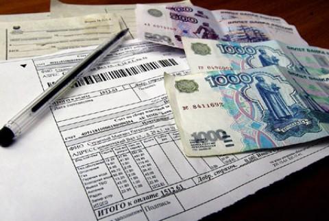 Счета за коммунальные услуги станут понятней.