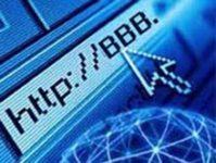 Утверждена процедура регистрации доменов на национальных языках
