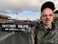 Русский марш в День фашиста