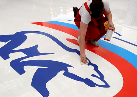 С символикой партии единая россия