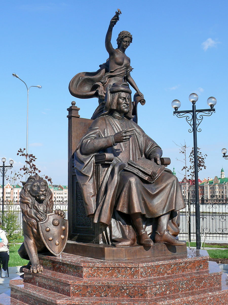 Памятник на кладбище цена фото йошкар ола надгробные памятники изготовление фото и цены