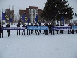 Участники пикета в Уфе