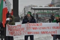 Участник пикета в Казани