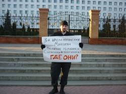 Евгений Пирогов