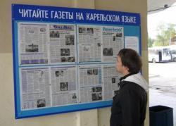 Карельский язык в Карелии по мнению депутатов парламента республики не достоин статуса государственного