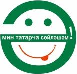 В Татарстане будут доплачивать за знание 2 гос. языков
